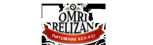 сайт питомника Omri Relizan